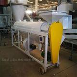 PG-5大型自动豆类抛光机