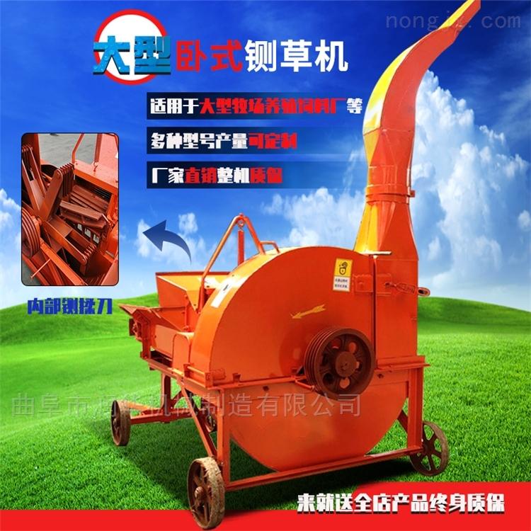 青贮草捆揉碎机 稻草秸秆自动铡草机