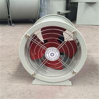 T35防爆轴流风机,低噪声管道式变频