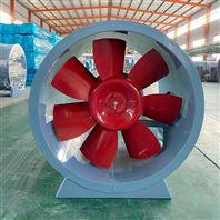 消防高温排烟风机,轴流式3C双速