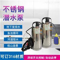 QDN6-14-0.55KW鱼池养殖清水型自动潜水泵