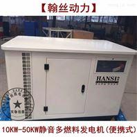 25KW自启动汽油发电机