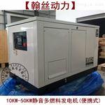 HS40REG三相380V40KW移动式汽油发电机