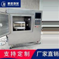 微波真空干燥机-微波干燥箱-微波设备