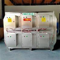 低温等离子净化器工作原理及厂家价格