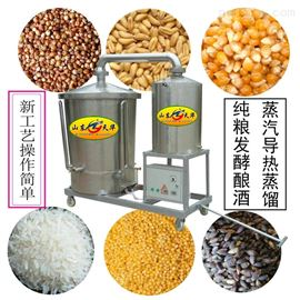 THN-100纯粮蒸酒酿酒设备