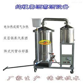 酿酒设备白酒蒸酒机