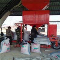 玉米 小麦双筒计量包装秤 大豆定量打包机