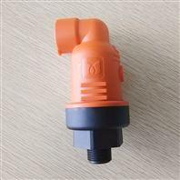 灌溉用组合式空气阀