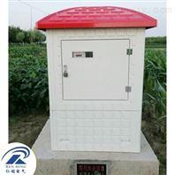 自动化射频卡灌溉控制器 取水计量