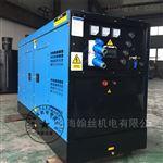 HS50KVA三相380V40千瓦静音柴油发电机