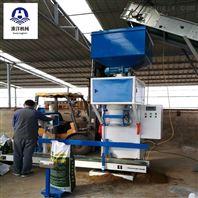 粮食包装机  化肥肥包装秤