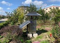GY-ZNYC-I 太阳能式智能远程虫情测报仪