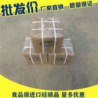 海南防腐硅磷晶