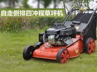 自走式草坪机