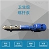 G型卫生级螺杆泵输送高粘度蜂蜜/酱料输送泵