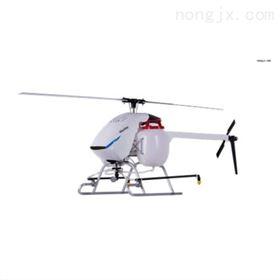汉和航空植保无人机