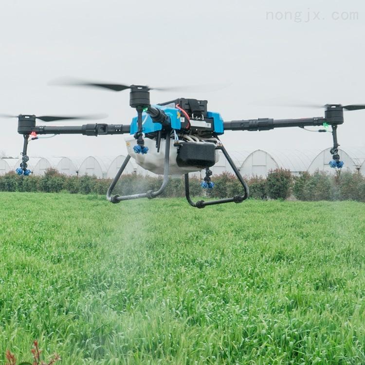 啟飛智能Q10四軸可折疊機臂打藥無人機