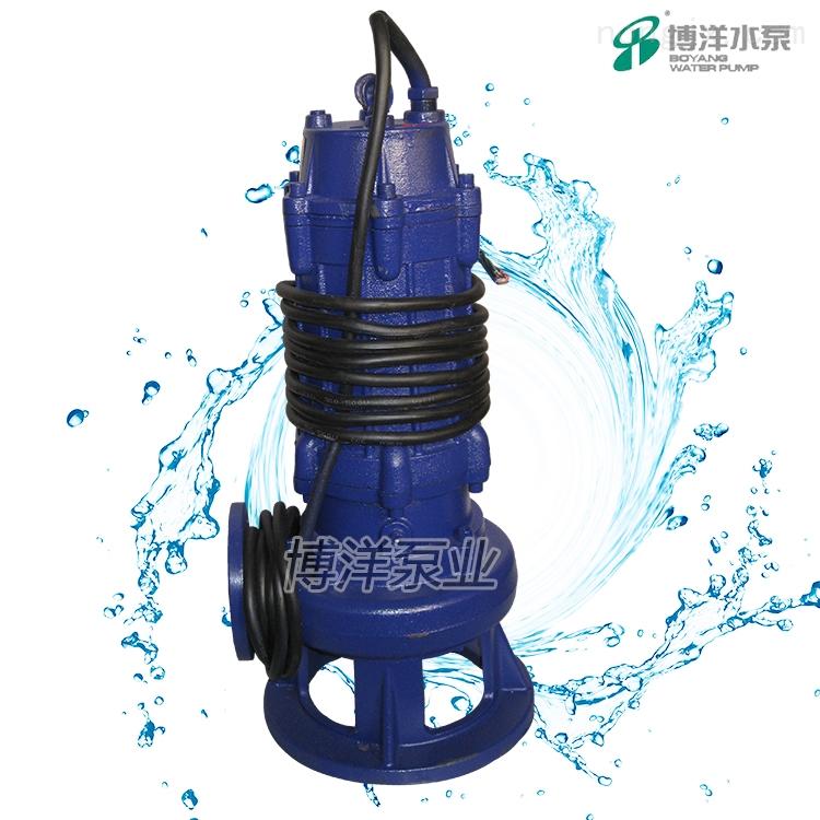 矿用防爆型潜污离心泵