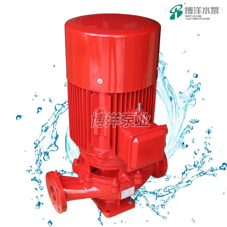 XBD—ISG(ISW)消防泵