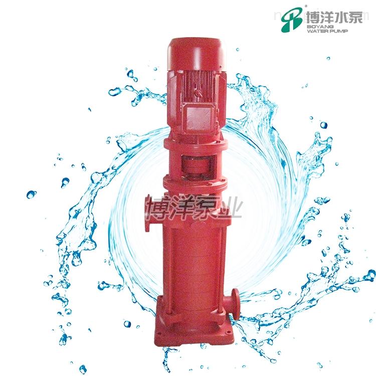 DL消防泵