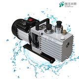 2XZ型2XZ型直联式旋片式真空泵