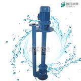 YWYW液下式排污泵