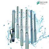 QJD井用潜水电泵