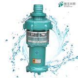 QYQY潜水电泵