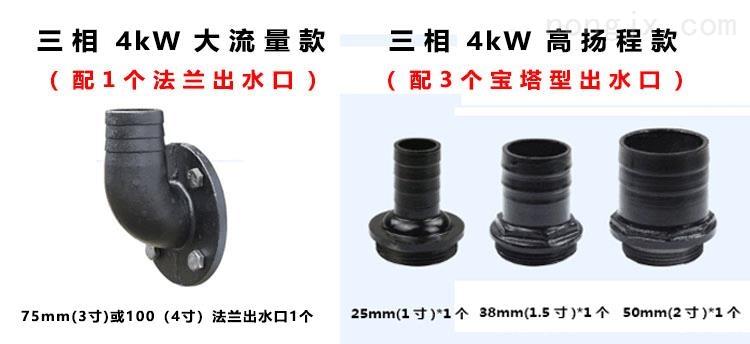4kW双刀切割泵配带法兰盘的75mm(3寸)口径出水接口一个
