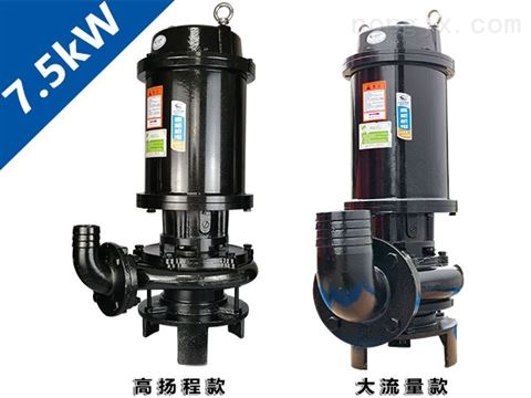 7.5kW三相380V高扬程 大流量双刀切割泵-ZJ-7.5-50-JN、ZJ-7.5-100-JN
