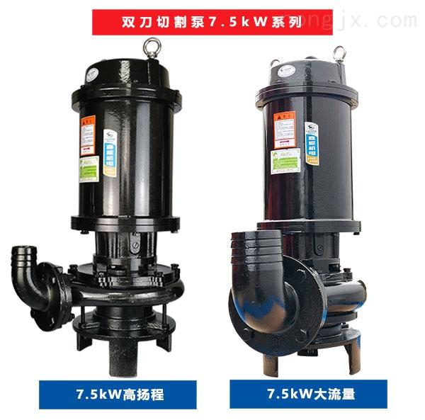 ZJ-7.5-100-JN双刀切割泵的各种型号外观图