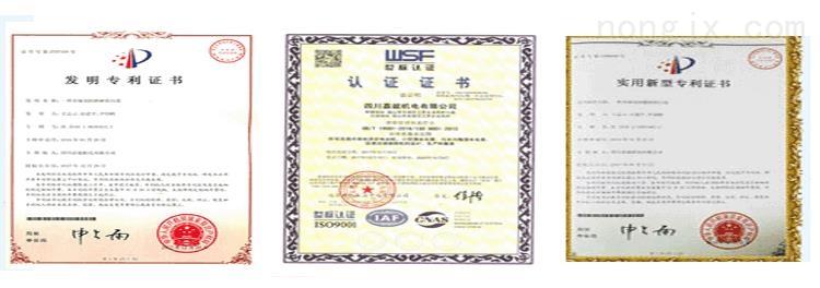 切割泵证书展示