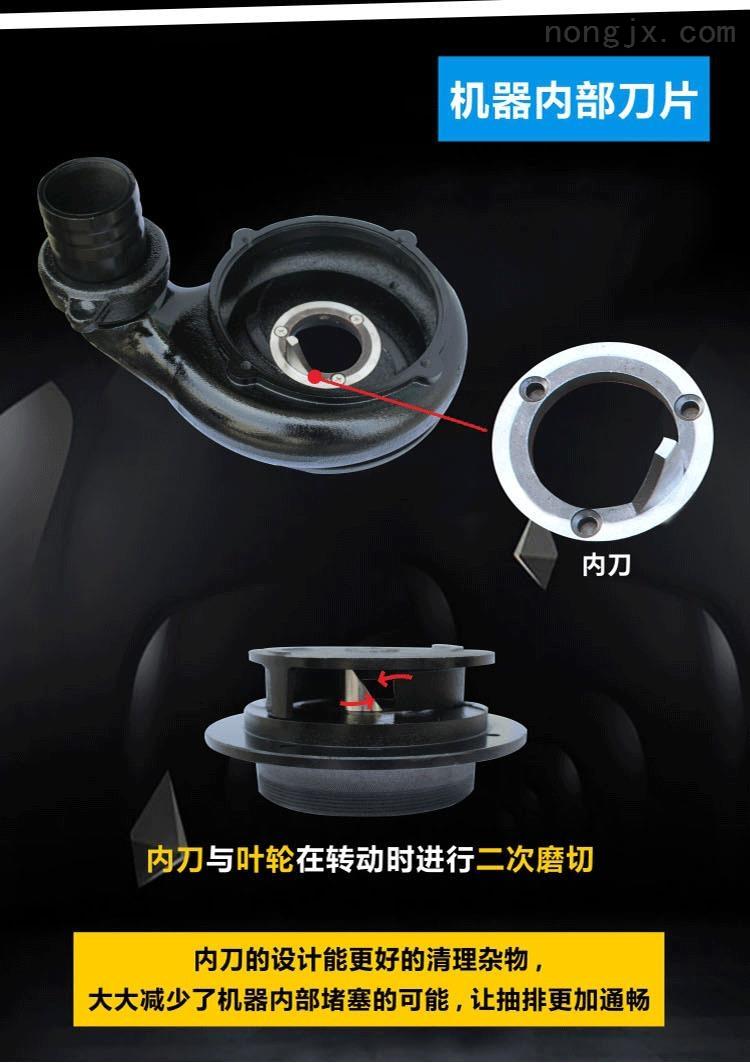 内刀与叶轮配合,能对杂物进行二次切割的同时有效地清理进入叶轮中的杂物,减小机器内部堵塞的可能