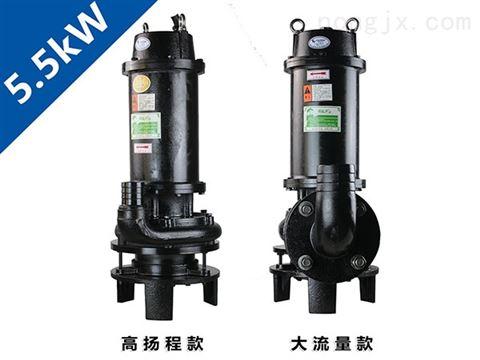 5.5kW三相380V高扬程|大流量双刀切割泵-ZJ-5.5-50-JN、ZJ-5.5-75-JN、ZJ-5.5-100-JN