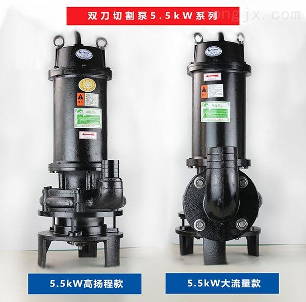 ZJ-5.5-75-JN双刀切割泵的各种型号外观图(ZJ-4-100-JN类似)