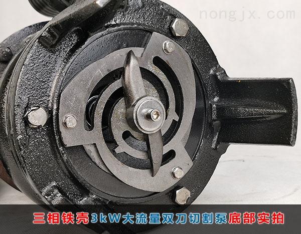 三相3kW大流量(30立方/小时)双刀切割泵底部刀盘、刀盘实拍