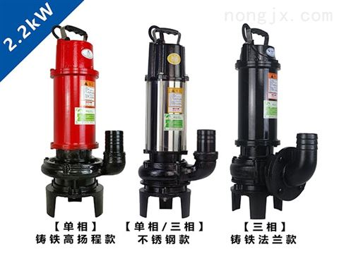 2.2kW双刀切割抽粪泵-ZJ-2.2-50-JN(大流量)、ZJ-2.2-50-JN(高扬程)...
