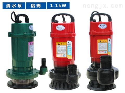 铝壳1.1kW单相小型清水潜水泵-QDX系列1.1kW铝壳潜水电泵