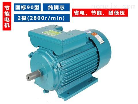 90型国标纯铜芯2极(2800转)单相节能电机-YL90、2800转、220v节能电机系列