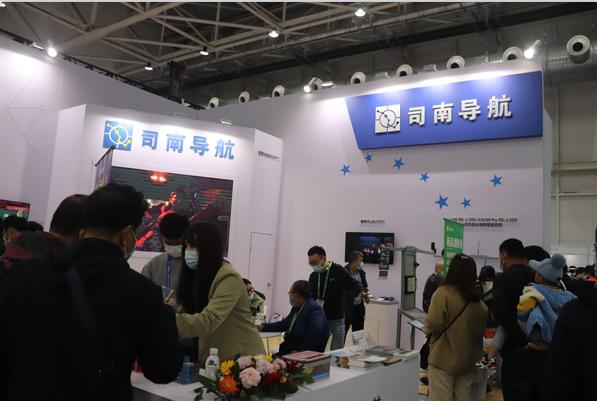 关于恢复上海司南卫星导航技术股份有限公司AG600型北斗终端补贴资格的通知