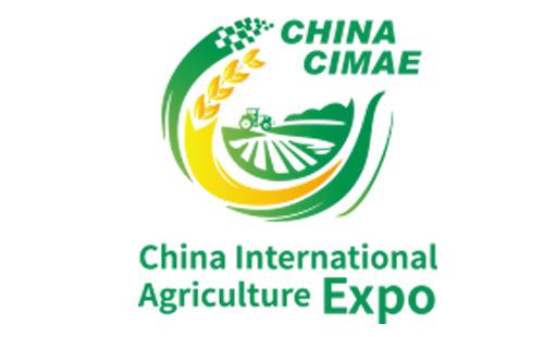 2021中国(运城)国际现代农业博览会