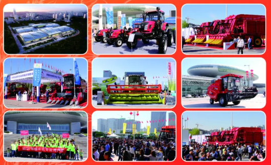 2021新疆农业机械博览会通知