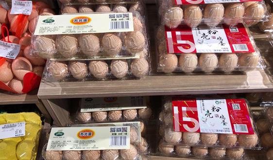"""4月27日:""""农产品批发价格200指数""""比昨天下降0.03个点"""
