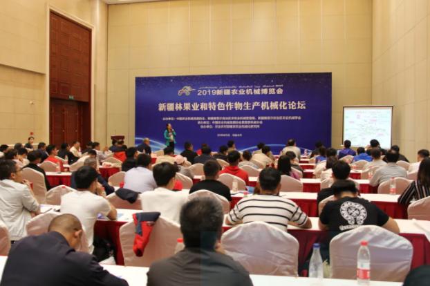 關于2021新疆農機展會議論壇安排丨精彩早知道