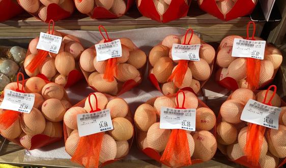 """8月18日:""""農產品批發價格200指數""""比昨天下降0.32個點"""