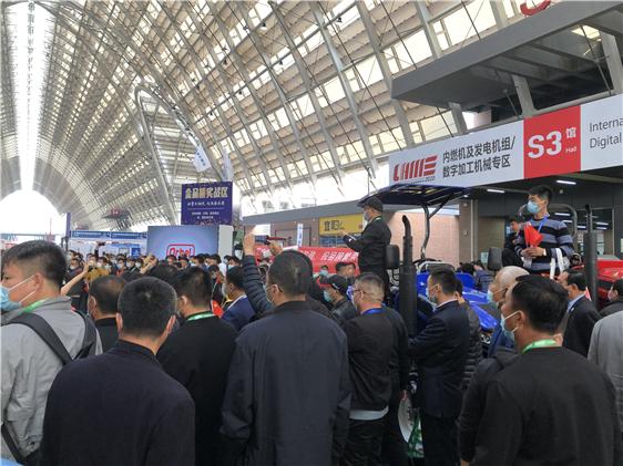 2021中国国际国际龙8官方网站展览会《参展商手册》