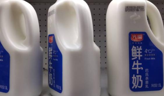 """9月6日:""""農產品批發價格200指數""""比上周五上升0.07個點"""