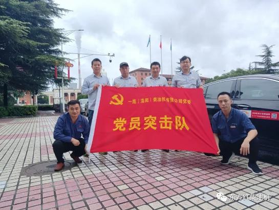 """""""饱和式""""资源配置,东方红柴油机""""贴心服务""""保秋收"""