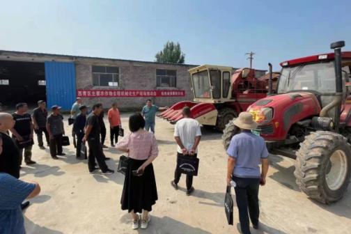 天津西青区召开主要农作物生产全程机械化暨机收减损与安全生产现场推动培训会